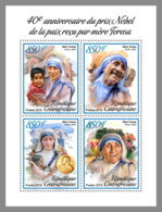 CENTRAL AFRICA 2019 MNH Mother Teresa Nobel Peace Prize 1979 M/S - IMPERFORATED - DH1906 - Mother Teresa