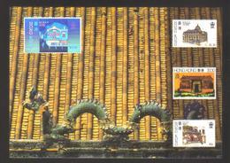 8939-Hong Kong , British Colonies, Postcard Postal Stationery 1997 With Hologram - Hong Kong (...-1997)