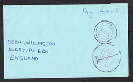 UK: Cover, 1981, No Stamp, Postage Due Cancel, Taxed, To Pay, Surcharged (tape At Back) - 1952-.... (Elizabeth II)