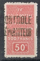 ALGERIE COLIS POSTAL N°23 N* - Algérie (1924-1962)