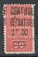 ALGERIE COLIS POSTAL N°25 N* - Algérie (1924-1962)