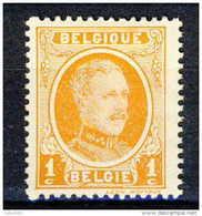 COB 190  **   (P2293) - 1922-1927 Houyoux