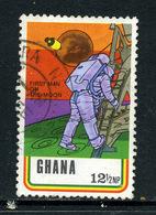 Ghana 1970 Y&T 375 ° - Ghana (1957-...)