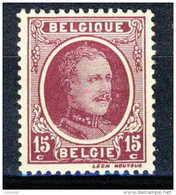 COB 195  **   (P2294) - 1922-1927 Houyoux