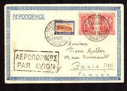 !! Lettre Grèce THESSALONIQUE AVION 2 V 32 Dos PARIS GARE DU NORD AVION 2-V 1932 Autoplan VILLON LEMAIGNEN + PARIS DISTR - Marcophilie (Lettres)