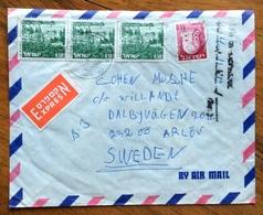ISRAELE 50(3)+ 55 A.  ENVELOPE COVER EXPRES  FROM TEL AVIV  TO  ARLON SWEDEN  1960 - Israele
