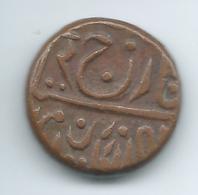 India - Princely States - Jodhpur - ¼ Anna - Umaid Singh - VS1996 (1939) - KM142 - Inde