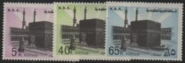Saudi Arabia (K.S.A.) 1977 Ordinary Set-Série Courante (The Holy Ka'aba/La Saint Ka'ba) ** - Saudi Arabia