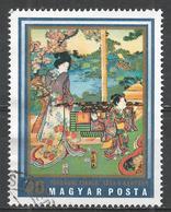 Hungary 1971. Scott #2077 (U) Walking In Garden, Tokyo School, Painting * - Hungary