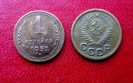 1952 Russia Soviet USSR Coin 1 Kopek /kopeck STALIN Time Circulated - Russie