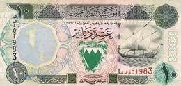 """BAHRAIN 10 DINARS ND L 1973 (1993) EXF P-15 """"free Shipping Via Registered Air Mail"""" - Bahreïn"""