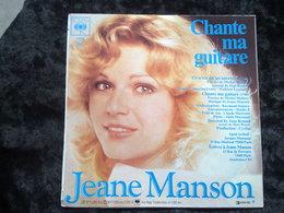 Jeane Manson: Ce N'est Qu'un Au Revoir/ 45t CBS 5429 - Vinyl-Schallplatten