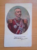 PETAR KARADJORDJEVIC - SERBIA V. BUKOVAC - Serbia