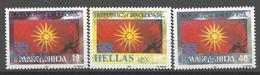 HR 1995 OVERPRINT HELLAS PRIVAT POLITICAL EMISSION, MNH - Croatie
