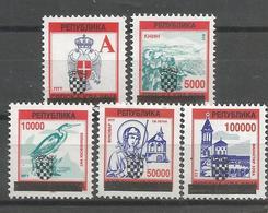 HR 1995 OVERPRINT STEMA PRIVAT POLITICAL EMISSION, MNH - Croatie