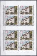 Tschechien Czechia 2002 Heimat Homeland Archtektur Bauwerke Buildings UNESCE Olmütz Dreifaltigkeitssäule, Mi. 332-3 ** - Tschechische Republik