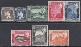 Aden Kathiri State Of Seiyun 1954 - Definitive Stamps Up To 1 Sh - Part Set Mi 29-35 ** MNH - Aden (1854-1963)
