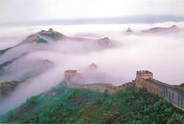 CPSM Chine-La Grande Muraille De Chine à Jinshanling                         L2780 - Chine