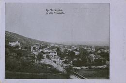 BULGARIA , TARJETA POSTAL SIN CIRCULAR , LA VILLE TCHATALDJA - Bulgaria