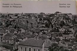 BULGARIA , TARJETA POSTAL SIN CIRCULAR , SOUVENIR DE PHILIPPOPOLI , DJAMBAZ TEPE - Bulgaria