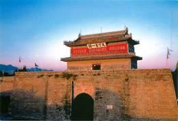 CPSM Chine-La Grande Muraille De Chine-Passe Shanhaiguan                         L2780 - Chine