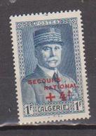 ALGERIE         N°  YVERT  :   170   NEUF SANS   CHARNIERES      ( Nsch 1/16  ) - Algérie (1924-1962)