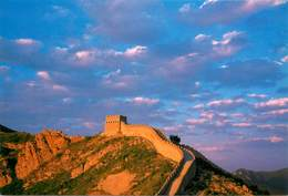 CPSM Chine-La Grande Muraille De Chine à Badaling                         L2780 - Chine