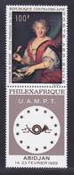 CENTRAFRICAINE AERIENS N°   67 ** MNH Neuf Sans Charnière, TB (D8589) Exposition Philexafrique, Tableau - 1968 - Central African Republic