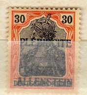 Allenstein, 1920, Mi 6 * [170219XXIII] - Deutschland