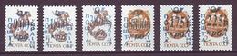 UKRAINE 1993. CHERKASSY. LOCAL PROVISORY OVERPRINTS. Set Of 6 Stamps. Mint (**) - Ukraine