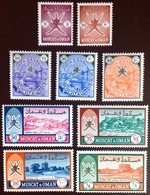 Oman 1970 New Currency Definitives 9 Values To 1/4r  MNH - Oman