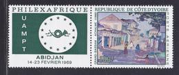 COTE D'IVOIRE AERIENS N°   41 ** MNH Neuf Sans Charnière, TB (D8589) Exposition Philexafrique, Tableau - 1968 - Costa De Marfil (1960-...)