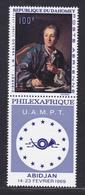 DAHOMEY AERIENS N°   97 ** MNH Neuf Sans Charnière, TB (D8592) Exposition Philexafrique, Tableau - 1968 - Bénin – Dahomey (1960-...)