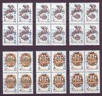 UKRAINE 1993. CHERKASSY. LOCAL PROVISORY OVERPRINTS. Set Of 6 Stamps In Blocks Of 4. Mint (**) - Ukraine