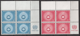 United Nations New York 1957 United Nations Emergency Force (UNEF) Mi 57-58 Bloc Of Four, MH(*) / MNH(**) - New York -  VN Hauptquartier