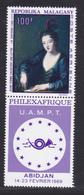 MADAGASCAR AERIENS N°   108 ** MNH Neuf Sans Charnière, TB (D8589) Exposition Philexafrique, Tableau - 1968 - Madagascar (1960-...)