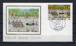N°1994FDCz GESTEMPELD Lier SUPERBE - FDC