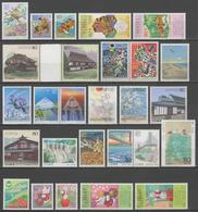 JAPON:  Petite Collection ** Entre N°2380/2488       - Cote 48,75€ - - 1989-... Empereur Akihito (Ere Heisei)