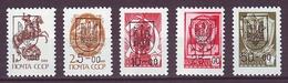 UKRAINE 1993. KIROVOGRAD. LOCAL PROVISORY OVERPRINTS. Set Of 5 Stamps. Mint (**) - Ukraine