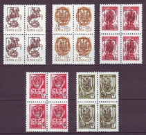 UKRAINE 1993. KIROVOGRAD. LOCAL PROVISORY OVERPRINTS. Set Of 5 Stamps In Blocks Of 4. Mint (**) - Ukraine