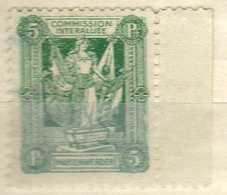 Marienwerder, 1920, Mi 1 * [170219XXIII] - Deutschland
