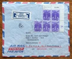 ISRAELE UPU  12 A. ( 5 A Seggiola A.d.f.) REGISTERED  PAR AVION   FROM HAIFA   TO BERLIN CHARLOTTEMBBURG  1963 - Israele