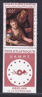 MAURITANIE AERIENS N°   83 ** MNH Neuf Sans Charnière, TB (D8596) Exposition Philexafrique, Tableau - 1968 - Mauritania (1960-...)