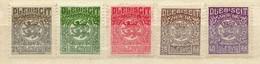 Schleswig, 1920, Mi 1-2; 4; 8-9 * [170219XXIII] - Deutschland