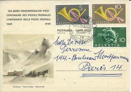 291+294 + Entier Postal 177, Centenaire Postes Fédérales Suisses, Cor De Postillon Monument UPU, Obl. Porrentruy - Entiers Postaux