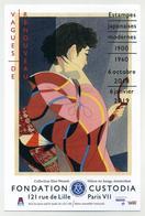 2 Flyers Et Brochure Expo Estampes Japonaises Modernes 1900 1960. Fondation Custodia, Paris 2018-2019 - Programmes