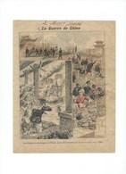 CHINE CHINA Guerre De Chine Légations 1900 Protège-cahier Couverture 220 X 175  Passable 3 Scans Colonies Françaises - Protège-cahiers