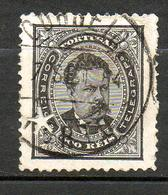 PORTUGAL    1882  (o)  Y&T N°62      P 12.5   (*) - Used Stamps