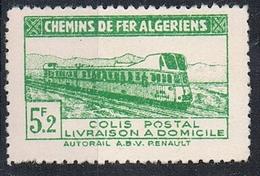 ALGERIE COLIS POSTAL N°151 N**  Variété Surcharge Absente - Colis Postaux