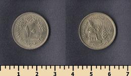 Egypt 10 Milliemes 1976 - Egypte